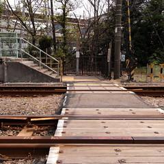 Asano Station 06