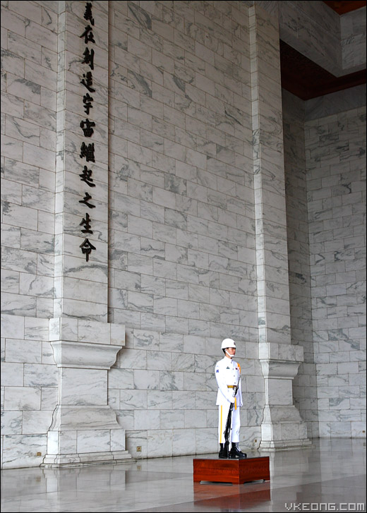soldier-guard