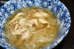 Pho Ga (Vietnamese Chicken Noodle Soup) 8