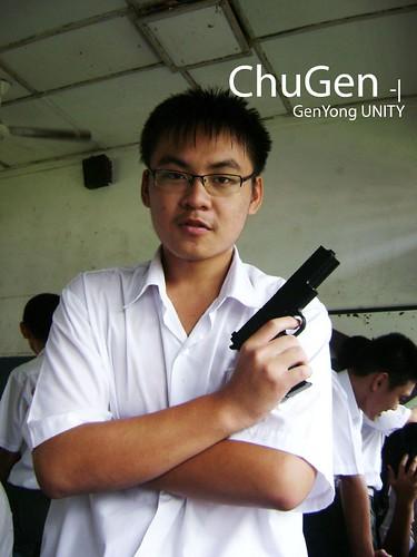 ChuGen