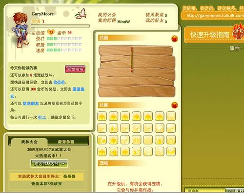 Tuto Brute chinoise 3926095632_e3b7a3f992