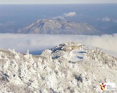 Korea_Dukyu Mt. Winter() (Koreabrand-03) Tags: de republic south korea na coree republique   coire   poblacht