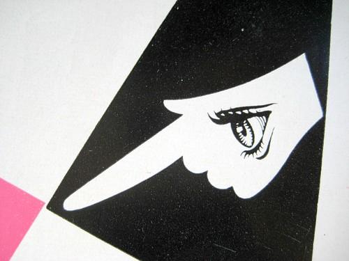 Compagnia Internazionale Pubblicità Periodici, pagina pubblicitaria in Pubblicità in Italia 1954 - 1956, Editrice L'Uffico Moderno, Milano (part.)