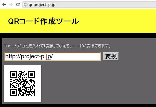 qr_project-p_jp