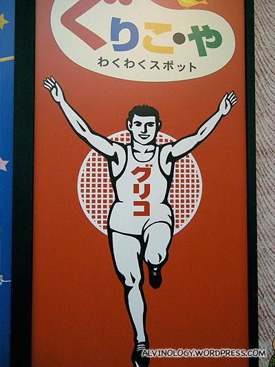Running man signboard