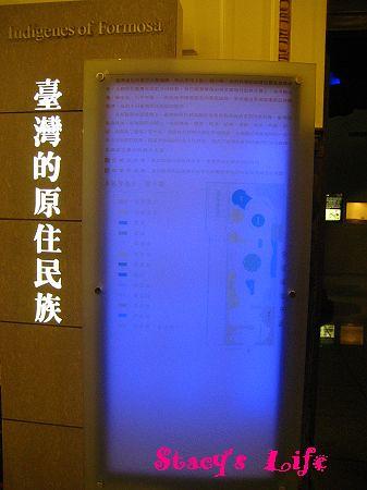 nEO_IMG_博物館三峽 204