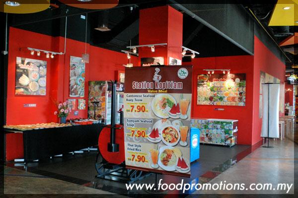 station kopitiam shop