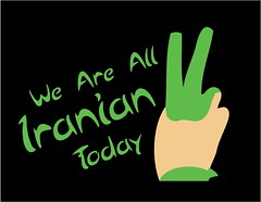 We are all Iranian Today