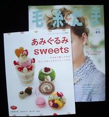 Sweets amigurumi/Keito Dama