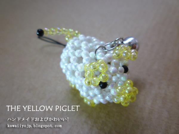 HP3-11-YellowPiglet