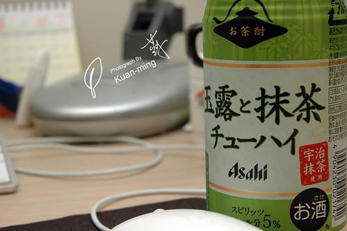 玉露抹茶 (DSC_5959)