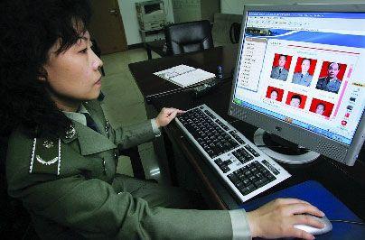 西安2100余名城管网上接受监督