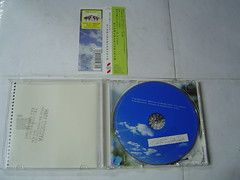 原裝絕版 2008年 2月27日 松下奈緒  CD 原價 1223yen 中古品 2