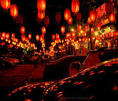 Ghost street, Beijing  (ShanLuPhoto) Tags: red food reflection car night beijing lanterns lobster  lamps     dongzhimen   ghoststreet  loolooimage
