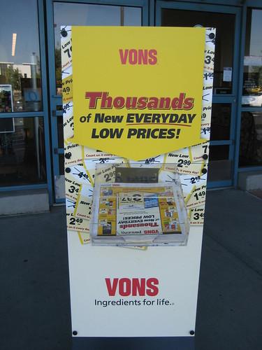 ボンズの値下げキャンペーン