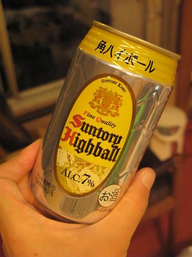 ハイボール缶