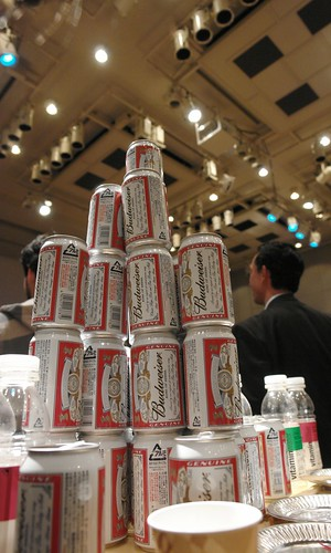 Tower of beer can!