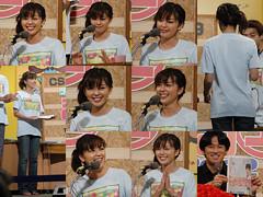 2002.08.31 中野美奈子 09