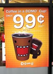 Domo coffee at 7 Eleven, Portland, Oregon