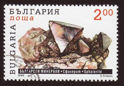 sphalerite_Bulgaria
