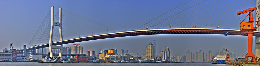 Nanpu Bridge Panorama.