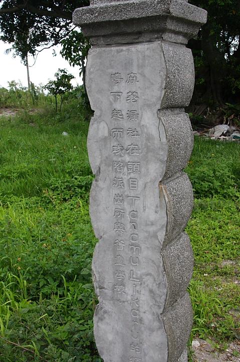 成廣澳文化地景022