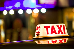 Taxi and Bokeh (Simon - hibernating) Tags: china road canon eos taxi central des hong kong  wan   voeux sheung  f456  450d   efs55250mm