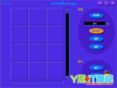 PhotoMontage-05