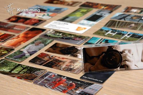 DSC_7083 - Ping Card