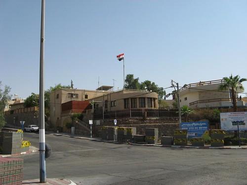 Consulado do Egipto em Eilat, Israel