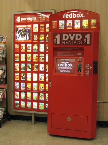 DVDのレンタルキオスク