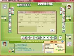 13yahoo! hong kong mahjong thirteen tiles game mah jong thirteen terminals super fast player mahjongbeginner (Alex & Rose) Tags: love dragon heart wind terminal blessing soul strategy wonders mahjong   13  mahjongbeginner  13fan  88   40