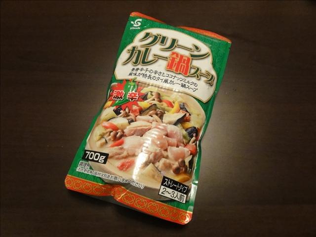 2011年5月6日 夕食(グリーンカレー鍋)