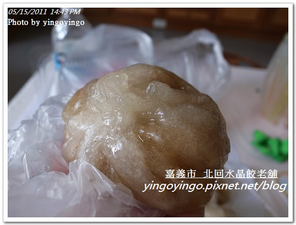 嘉義市_北回水晶餃老舖20110514_R0019587