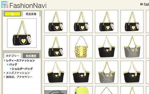 FashionNavi