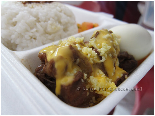 Adobo 'To Cheesy Adobo