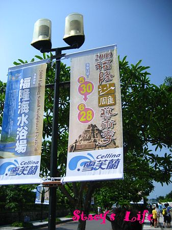 nEO_IMG_福隆海水浴場 013