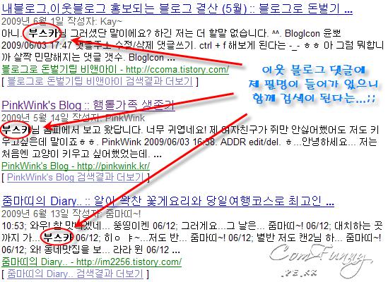 구글 블로그 토픽 서비스