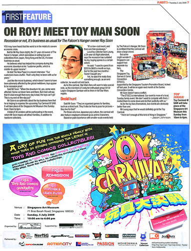 toy carnival press ad SCAN