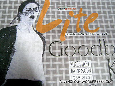 Farewell Michael