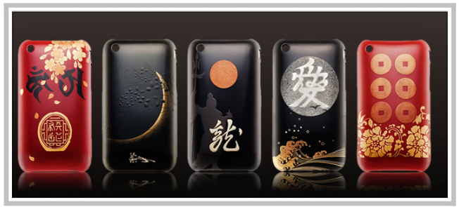 Japan Texture iPhone Case $1,000