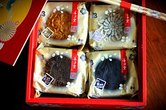 Casahana Mooncakes: Macha Red Bean, Charcoal Baked Yam, Espresso Chestnut, Bamboo Charcoal Hazelnut