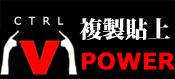 vpower.jpg