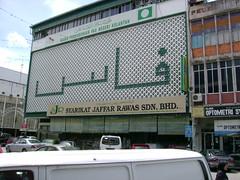 Bangunan Pas, Kota Bharu