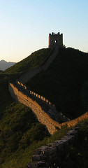 china_wall2