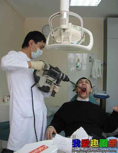 另類牙醫 [我愛趣圖網]