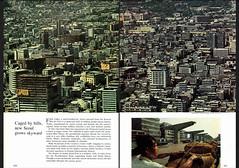 Seoul from Namsan (National Geographic, Mar 1969) (InSapphoWeTrust) Tags: 1969 korea seoul southkorea nationalgeographic 韓國 서울 한국 대한민국 republicofkorea 大韓民國