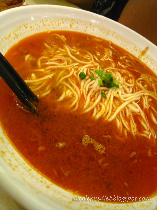 spicy dan dan noodle