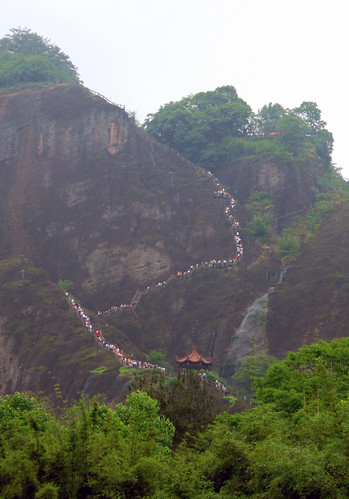 people climbing wuyi mountain