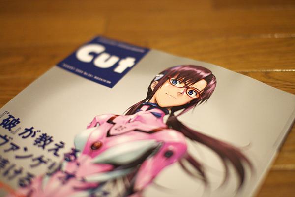 CUT 2009.08 Evangelion